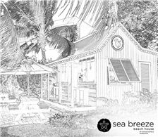 sea-breeze-rum-shop - sea-breeze-rum-shop